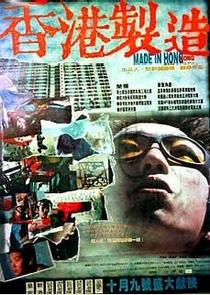 Made In Hong Kong - Poster / Capa / Cartaz - Oficial 3