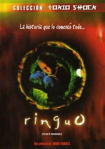 Ring 0 - O Chamado - Poster / Capa / Cartaz - Oficial 5
