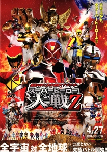 Kamen Rider × Super Sentai × Space Sheriff: Super Hero Taisen Z - Poster / Capa / Cartaz - Oficial 1