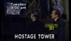 1987 Commercial - Hostage Tower / WHNS Cinema 21