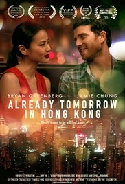 Already Tomorrow in Hong Kong - Poster / Capa / Cartaz - Oficial 1