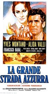 A Grande Estrada Azul  - Poster / Capa / Cartaz - Oficial 7
