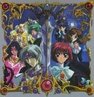 Guerreiras Mágicas de Rayearth (OVA) (魔法騎士(マジックナイト)レイアース OVA)