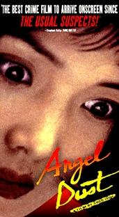 Angel Dust - Poster / Capa / Cartaz - Oficial 1