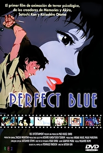 Perfect Blue - Poster / Capa / Cartaz - Oficial 13