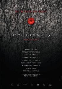 Hipersomnia - Poster / Capa / Cartaz - Oficial 3