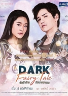 Love Books Love Series: Dark Fairy Tale (Love Books Love Series: Dark Fairy Tale)