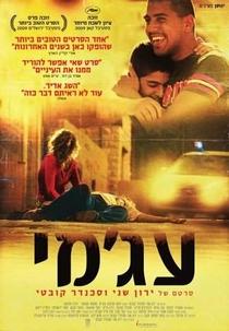 Ajami - Poster / Capa / Cartaz - Oficial 1