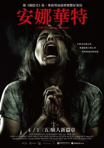 The Offering - Poster / Capa / Cartaz - Oficial 2