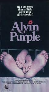 Alvin Purple   (The Sex Therapist) - Poster / Capa / Cartaz - Oficial 1