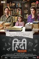 Hindi Medium (Hindi Medium)