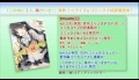 Kono Naka ni Hitori Imouto ga Iru Trailer 2012 - Vostfr