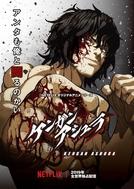 Kengan Ashura (1ª Temporada) (Kengan Ashura (Season 1))