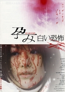 Harami: White Fear (Harami: Shiroi kyôfu)