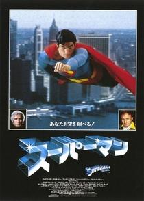 Superman - O Filme - Poster / Capa / Cartaz - Oficial 6
