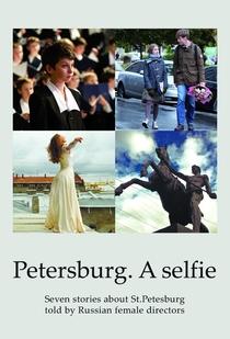 Petersburg: A Selfie - Poster / Capa / Cartaz - Oficial 1