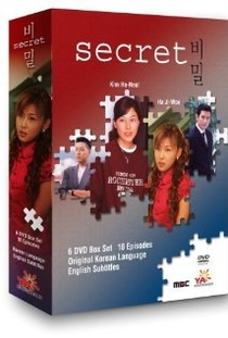 Secret - Poster / Capa / Cartaz - Oficial 3