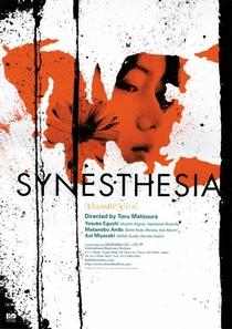 Synesthesia - Poster / Capa / Cartaz - Oficial 2