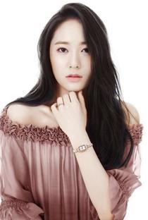 Krystal Jung - Poster / Capa / Cartaz - Oficial 2