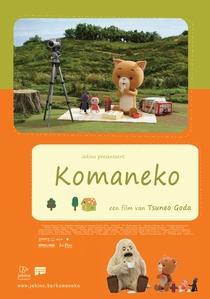 Komaneko - Poster / Capa / Cartaz - Oficial 1