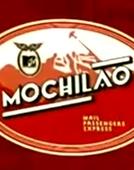 Mochilão MTV (Mochilão MTV)
