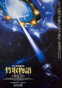 Taketori monogatari - Poster / Capa / Cartaz - Oficial 2