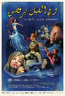 À noite, elas dançam - Poster / Capa / Cartaz - Oficial 1