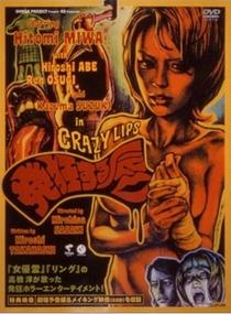 Crazy Lips - Poster / Capa / Cartaz - Oficial 3