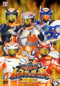 Tomica Hero - Rescue Force - Poster / Capa / Cartaz - Oficial 2