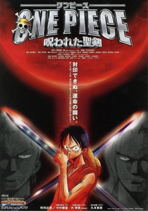 One Piece 5 - A Maldição da Espada Sagrada - Poster / Capa / Cartaz - Oficial 1
