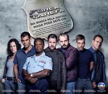 Força-Tarefa (2ª Temporada) - Poster / Capa / Cartaz - Oficial 1