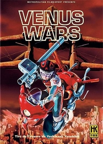 Venus Wars - Poster / Capa / Cartaz - Oficial 1