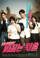 Hot Young Bloods (Pikkeulneun Chungchoon)