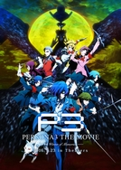 Persona 3 The Movie: No. 4, Winter of Rebirth (劇場版「ペルソナ3」第4章)