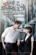 When a Snail Falls in Love (Ru Gguo Wo Niu You Ai Qing)