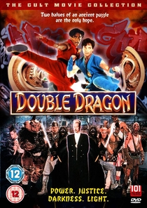 Double Dragon - Poster / Capa / Cartaz - Oficial 8
