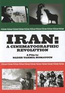 Irã: Uma Revolução Cinematográfica (L'Iran: une révolution cinématographique)
