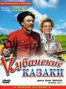 Os Cossacos de Kuban (Kubanskie kazaki)