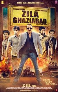 Zila Ghaziabad - Poster / Capa / Cartaz - Oficial 1