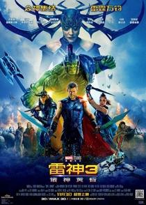 Thor: Ragnarok - Poster / Capa / Cartaz - Oficial 11