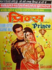 Prince - Poster / Capa / Cartaz - Oficial 1