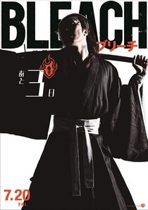 Bleach - Poster / Capa / Cartaz - Oficial 6