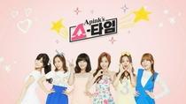 A Pink Showtime - Poster / Capa / Cartaz - Oficial 4