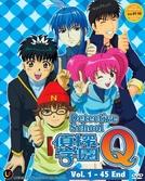 Detective Academy Q (Tantei gakuen Q)