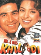 Mr. and Mrs. Khiladi (Mr. and Mrs. Khiladi)