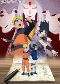 Naruto Shippuden (23ª Temporada) - Poster / Capa / Cartaz - Oficial 1