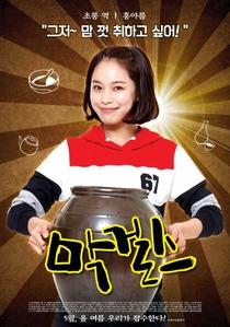 Makgeolli Girls - Poster / Capa / Cartaz - Oficial 2