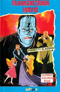 Kyōfu Densetsu: Kaiki! Frankenstein  - Poster / Capa / Cartaz - Oficial 3
