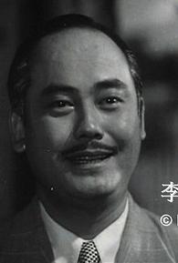 Lee Pang-Fei (I)
