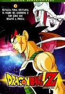 Dragon Ball Z: OVA 1 - O Pai de Goku